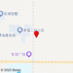 樱花SPA.京都站