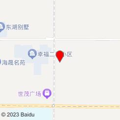 MASON 匠酒吧(三里屯店)