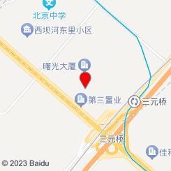 坤元堂足疗养生(三元桥店)