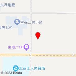 夜宴·SPA水疗会所(三里屯店)