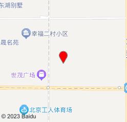北京绅士水疗会馆