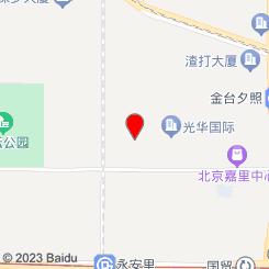 天舒SPA(近SKP,CBD店)
