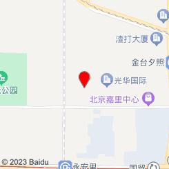 天舒堂养生会所(CBD店)(天舒SPA养生会所)