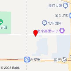 天舒SPA(光华SOHO店)