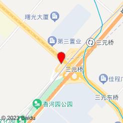 京城私密公寓