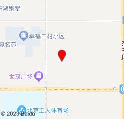 北京东三环按摩中心