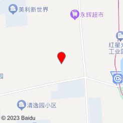 沐籣亲子水疗馆
