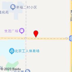 悦榕庄休闲会馆