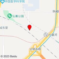 康韵养生会馆(十里河店)