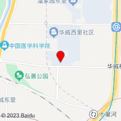 北京伊佳水疗