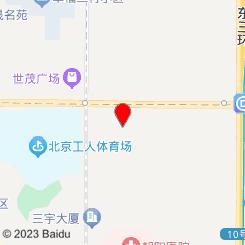 菊SPA会馆