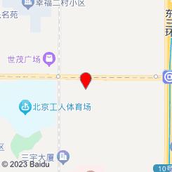 耳韵专业采耳(三里屯店)