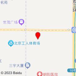魅菊SPA养生按摩会馆