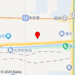 新悦君SPA会所