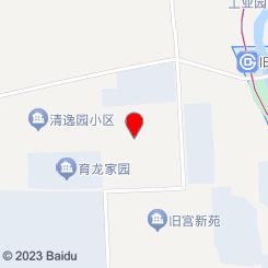 蘭亭堂·足道·SPA养生会所