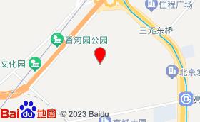 九元博艾康养生馆