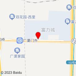 沃派斯(双井店)