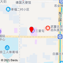九号公馆.