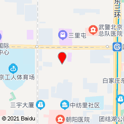 鑫悦·养生SPA