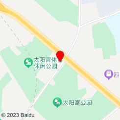 美泉宫日式养生馆