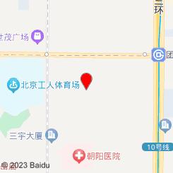 太轻松肩颈舒压(三里屯旗舰店)