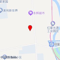 [宣颐家园店]百乐福商务足道馆