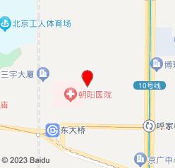 悠庭保健会所(三里屯店)