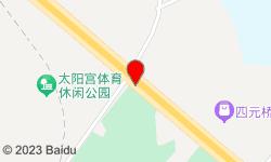 皇豪宫日式会馆