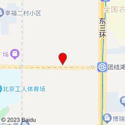 北京凤凰养生馆