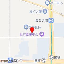 玉香林男士养生馆