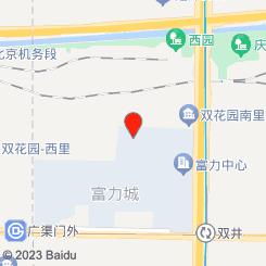 爱北京养生馆