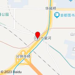 冬儿(十里河)