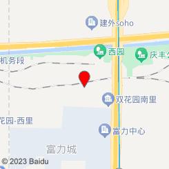 梦日式私人订制会所