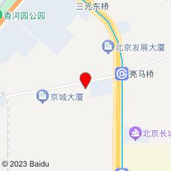 夜幕迷人SPA养生馆(昆仑店)