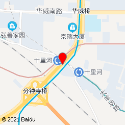 瑞宝(十里河)