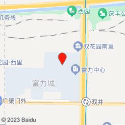正阳力道中医推拿院(双井富力广场店)