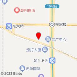 北京百花阁