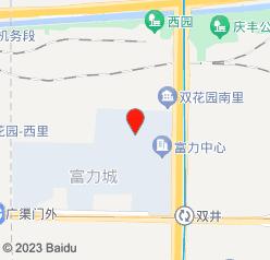 东方力道中医推拿院(双井店)