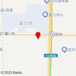 丝韵SPA养生会所(双井店)