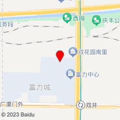 国艾堂艾灸馆(双井富力城店)