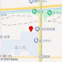 蓉城左岸SPA