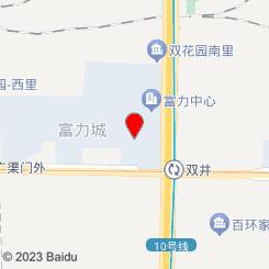 坤元堂(富力城店)