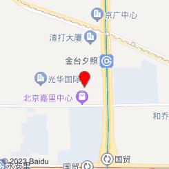 青色SPA(财富中心店)