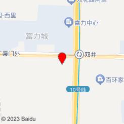 水释SPA养生会所(双井店)