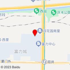 龍憩·SPA(双井店)