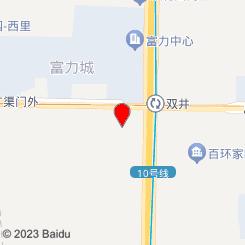 首佳专业正骨按摩(双井店)