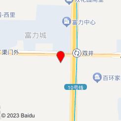 华夏良子(双井连锁店)