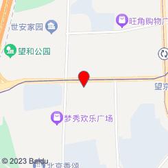 [望京店]悠仕风养生会所