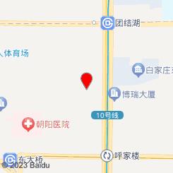 鑫悦男士SPA
