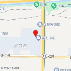 五指康足疗SPA养生会馆(白石桥南店)